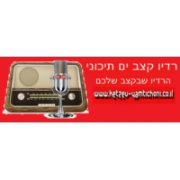 Logo of radio station רדיו קצב ים תיכוני