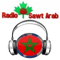 Logo of radio station إذاعة صوت العرب - Radio Sawt Al Arab