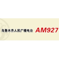 Logo de la radio Urumqi Radio - Economics 927