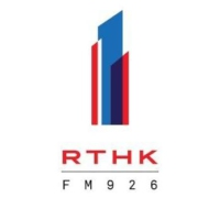 Logo of radio station 香港電台第一台 - RTHK Radio1