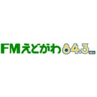 Logo de la radio FMえどがわ 84.3MHz
