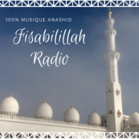 Logo of radio station FISABILILLAH RADIO