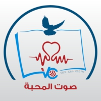 Logo of radio station Voice of Charity - صوت المحبة