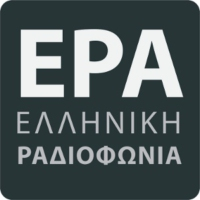 Logo of radio station ΕΡΑ - Πάτρας