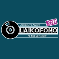 Logo of radio station Λαϊκόφωνο Λαμίας