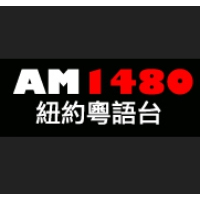 Logo of radio station WZRC 1480 AM