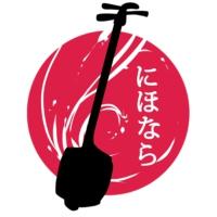Logo de la radio Radio Nihonara