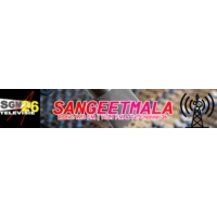 Logo of radio station Sangeetmala Radio
