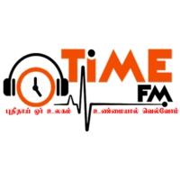 Logo of radio station ITR FM