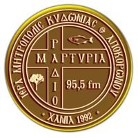 Logo of radio station Radio Martyria