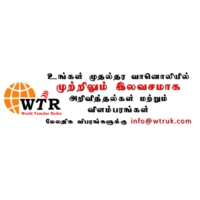 Logo of radio station World Tamilar Radio