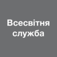 Logo of radio station ВСРУ