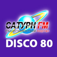 Logo of radio station RADIO SATURN FM - DISCO
