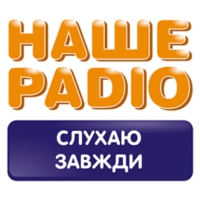 Logo of radio station Наше Радіо
