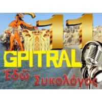 Logo of radio station SYKOLOGOS 11 GREEK NOVEL