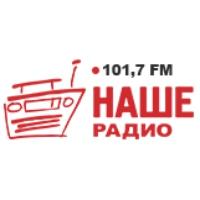 Logo of radio station Radio Nashe Tomsk
