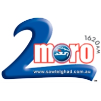 Logo of radio station Sawt El Ghad 1620 AM