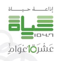 Logo de la radio Hayat FM