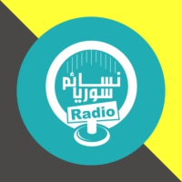 Logo of radio station Nasaem Syria