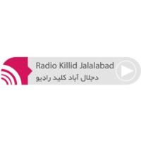 Prostitutes in Jalalabad