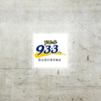 Logo of radio station YES 93.3 FM