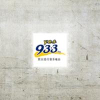 Logo of radio station YES 93.3 FM