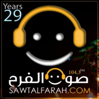 Logo of radio station Sawt Al Fara