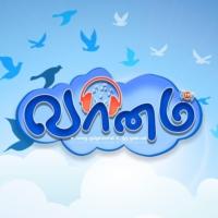 Logo of radio station Vaanam FM HD Tamil