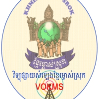 Logo of radio station The Voice of Khmer M'Chas Srok