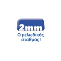 Logo of radio station 2MM Radio