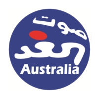 Logo of radio station Sawtelghad Australia