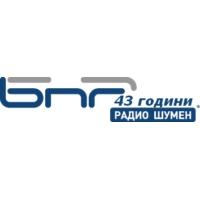 Logo of radio station Radio Shumen