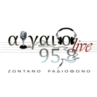 Logo of radio station αιγαιο - aigio