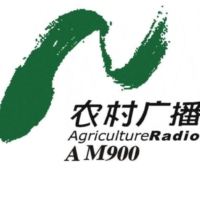 Logo of radio station 陕西农村广播 - Shaanxi Rural Radio