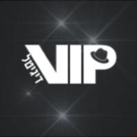 Logo of radio station 100FM - VIP
