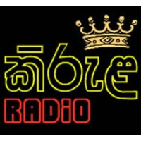Logo of radio station Kirula Radio