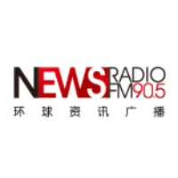 Logo of radio station CRI News Radio 90.5