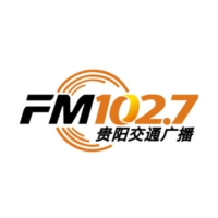 Logo de la radio FM102.7贵阳交通广播 - Guiyang Traffic Radio 102.7