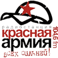 Logo of radio station Красная армия (Red Army)