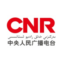 Logo of radio station CNR维语广播 - Uyghur Broadcast