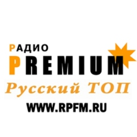 Logo of radio station РАДИО premium