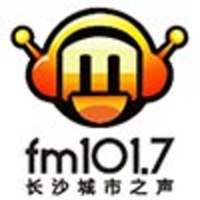 Logo of radio station 长沙FM101.7城市之声 - Voice of FM101.7 in Changsha city