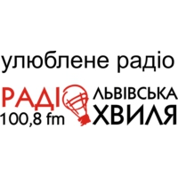 Logo of radio station Lviv Wave Radio