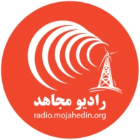 Logo of radio station Radio Mojahed - رادیو مجاهد