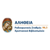 Logo of radio station Αλήθεια Fm 96,3
