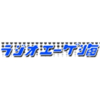 Logo of radio station Radio Eigekai