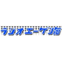 Logo de la radio Radio Eigekai