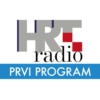 Logo de la radio HRT - Prvi program