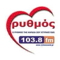 Logo de la radio ΡΥΘΜΟΣ FM 103.8