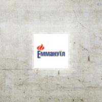 Logo de la radio Radio Emmanuel